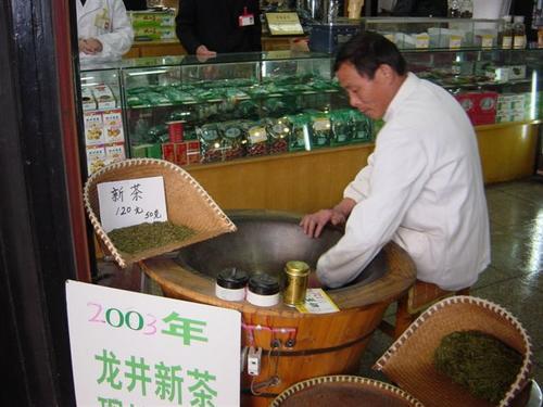 Drying Tea Leaves (Dsc01312)