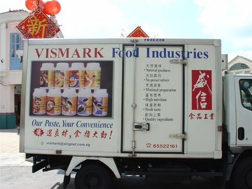 Inelegant corporate slogan (Dsc03275)